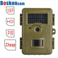 Cheapest 940nm No Glow Hunting Camera from Directly Factory