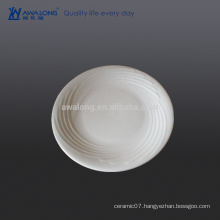 7.5 inch Wavy Style Bone China Flat Plate, Dinner Plates For Catering