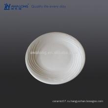 7,5 дюймовый волнистый стиль кости Китай плоской плиты, обеденные тарелки для общественного питания