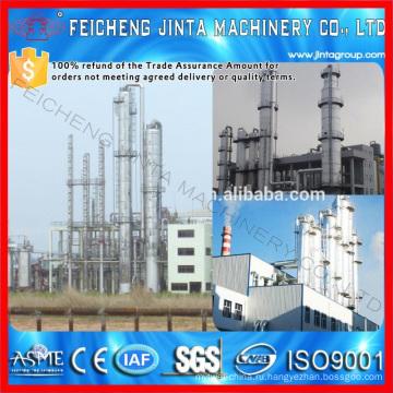 Оборудование для перегонки цен Оборудование для обезвоживания спирта / этанола