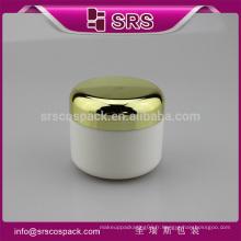 Chine Emballage en carton en plastique, récipient pour soins de la peau, récipients vides, pot cosmétique