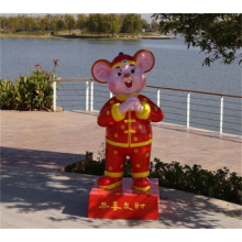 Cartoon Jiqing Mouse A Lights