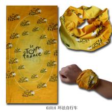 Multifunctional Seamless Knitted Elastic Magic Bandana Wristband (YKY1006-9)