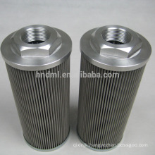 Replacement EPPENSTEINER(EPE) HYDRAULIC OIL FILTER ELEMENT 2.90H3SL-A00-0-E