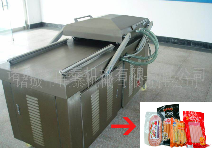 Electronic Product Vacuum Packer With Many Advantages