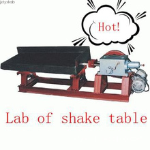 Hot sales small gold separator for laboratory,laboratory shaking table