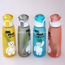 Promotional Sport Bottles with String - For Kids