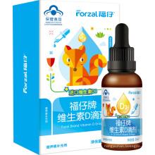 Gouttes de vitamine D3 400 UI
