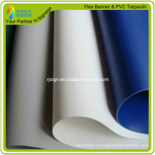 Высокое качество с брезентом ПВХ с заводской ценой (RJCT002)