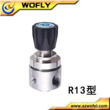 "Regulador de presión de gas ajustable de 1/4 ""NPT CO2 / ARGON"