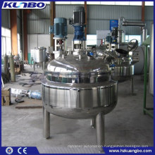 KUNBO 50-10000L Stainless Steel Food Liquid Medicine Mixer Mixing Tank