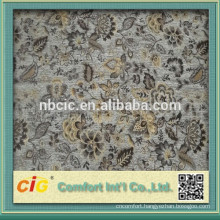 Cut Pile Sofa Fabric for Sofa Latest Design