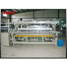 Shuttless Loom