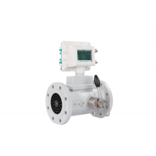 QTWG Series  Gas Turbine flow meter