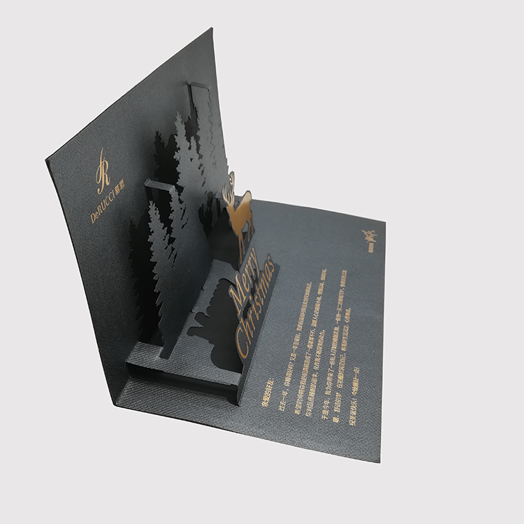 Folding Thanks Card