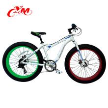 дешевые жира велосипед со стальной рамой и дисковыми /26 дюймов новый стиль большой шины с 7speed отзывы жира шин велосипед/снег велосипед жира шин