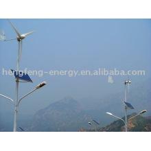 solaire et éolienne lampadaire hybride