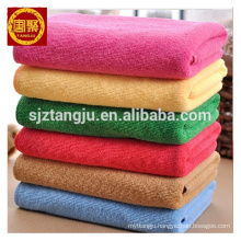 home design microfiber towels / face cleaning cloth towel