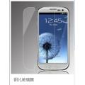 Protector de pantalla de cristal para iPhone / Samsung / HTC / Sony