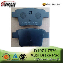D1071-7976 Brake Pad for Ford Mondeo, Five Hundred, Taurus and Truck Freestyle