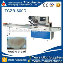 TCZB600 Full Stainless bakery equipment automatic arabic bread flow pack machine