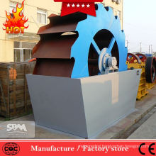 2018 Hot Sale aggregate wash plant, sand cleaning machine
