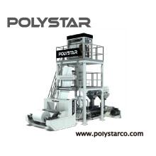 Процесс экструзии для пластмасс производитель