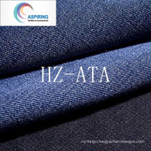 8oz 100%Cotton Denim Fabric