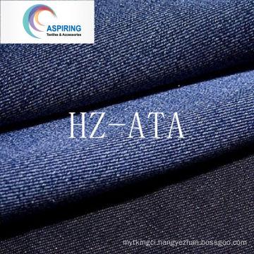 14oz Heavy Denim Fabric