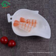 Одежда таобао Популярное манго Форма блюдо Керамическая белая посуда Фарфоровая посуда