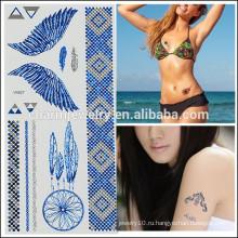 OEM оптовые временные татуировки красочные крылья татуировки дизайн для девочек V4627