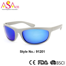 Men Sport Fishing Polarized Designer Sun Glasses Eeywear (91201)