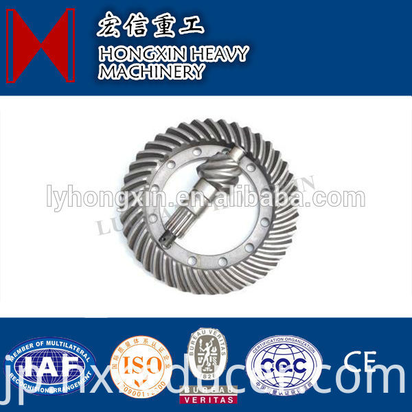 Auto Parts Differential Gear
