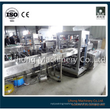 Automatic Canulla Fixation Packing Machine