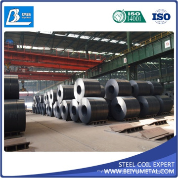 Warmgewalzte Stahlspule SPD SAE1008 Q235B HRC