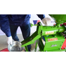 Uso domestico Ss Material 6Ns-4 Mini Rice Mill Machine