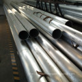 6063 Round Seamless Aluminum Tube as Durable Parts Used for Children Bicycle