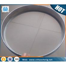 Fabrikpreis 60 mesh 250 Mikron Edelstahl Masche Standard Test Sieb / Mehl Sieb
