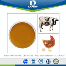 CHINA MANUFACTURER FOLIC ACID VITAMIN B9 FEED GRADE