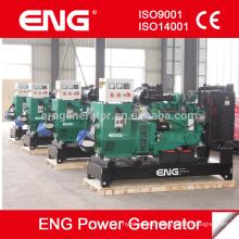 Motor diesel refrigerado por agua del generador abierto 75kva del sistema de control automático con CUMMINS