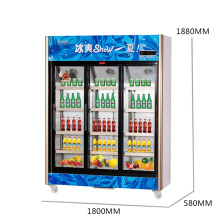 988L Vertical up Unit Sliding Multi-Door Display Refrigerator