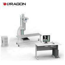 Máquina de raio X gastrintestinal do movimento flexível de alta freqüência usada