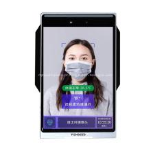 Reconhecimento facial de AI de controle de acesso de elevador