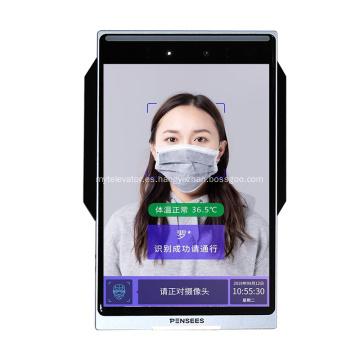 Control de acceso al ascensor Reconocimiento facial por IA