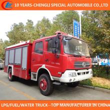 4X2 China Lieferantenmarke 7000 Liter Löschfahrzeug zum Verkauf