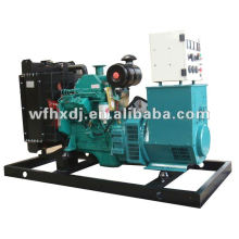8KW-1500KW men generator set