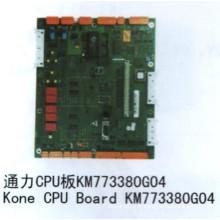 Carte CPU / tableau d'affichage / tableau de puissance / table de circuit de sécurité