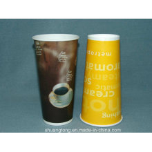 20oz Paper Cup (Cold/Hot Cup) Disposable Party Drinking Cups