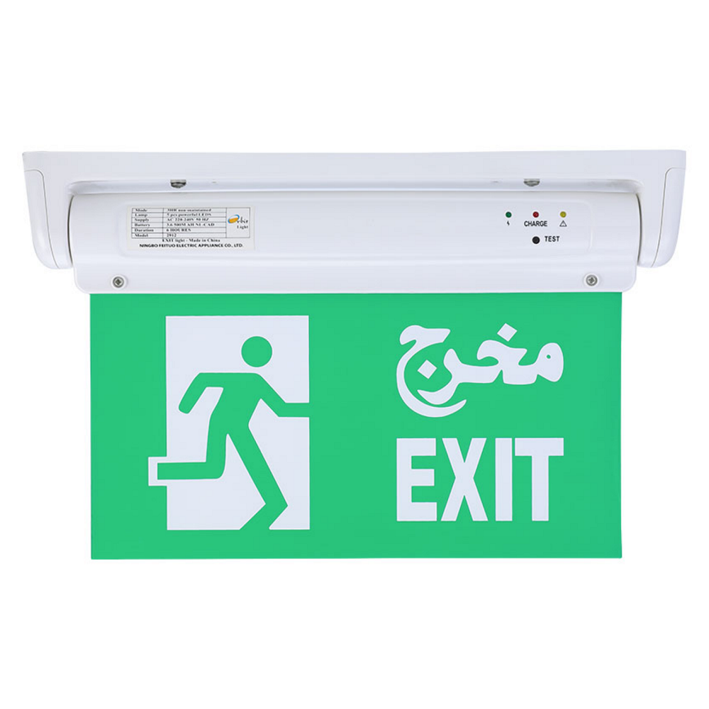 Emergency Exit Sign Battery