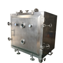 Box type bay leaf cardamom plantain chips dryer square/round vacuum   drying machine dehydrating oven equipment